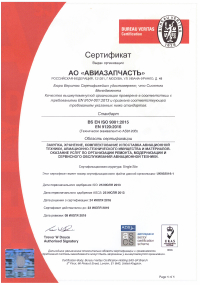 Licenses and Certifications