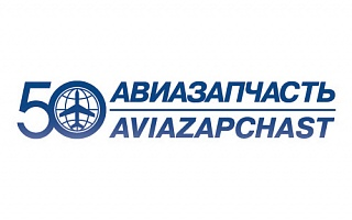 Aviazapchast 50 years!